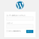 WordPressはSEOに具体的に何がいいのか